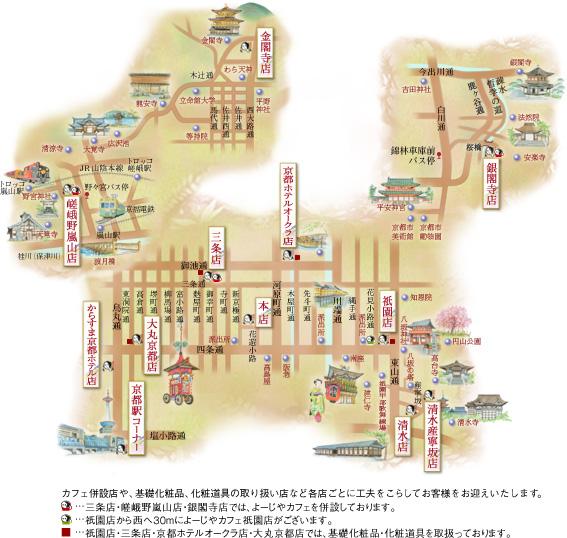 よーじや YOJIYA 京都店地圖