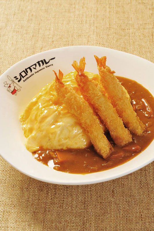 shirokuma-curry