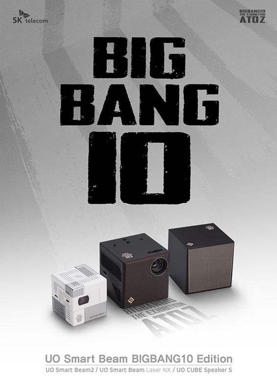 sk-telecom-bigbang-10-edition-01