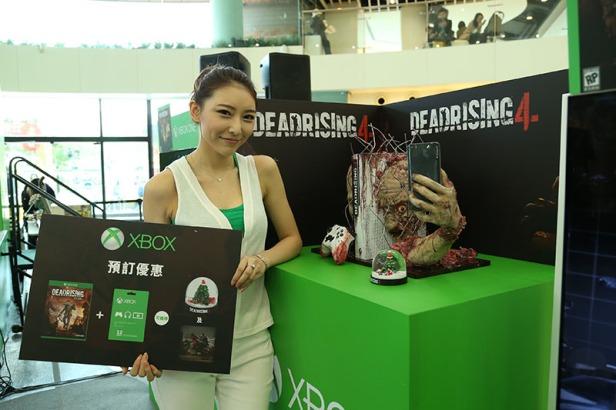 Xbox One S - Deadrising 4