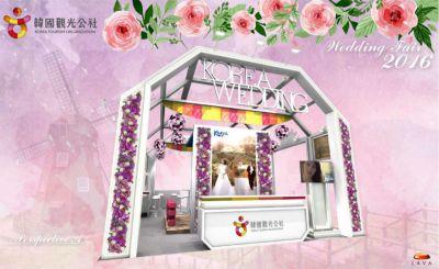 2016 Hong Kong Wedding Fair – KTO Booth preview
