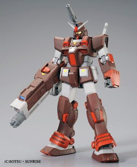 MG Heavy Gundam