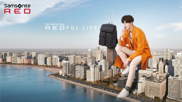 Samsonite RED 李鍾碩 & Tiana Tolstoy