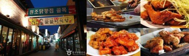 平和市場以雞肉料理聞名,chi maek (炸雞啤酒)粉絲唔好錯過