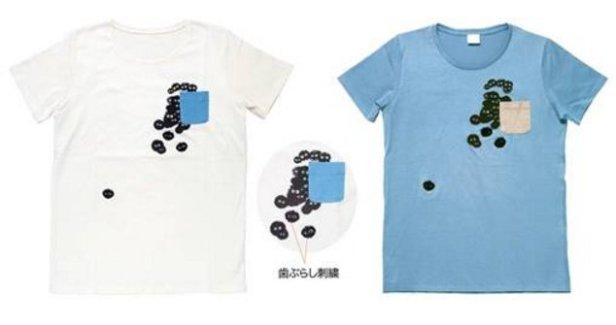 媒炭屎鬼T-Shirt