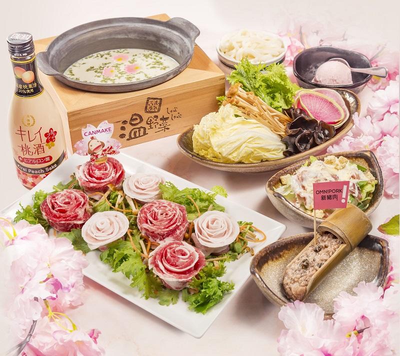 「温野菜櫻花鍋 x CANMAKE Tokyo」定食