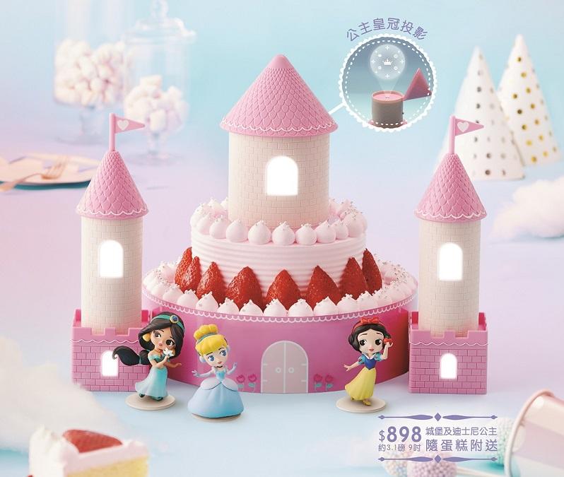 公主夢幻發光城堡蛋糕 滿載每個女孩的公主夢
